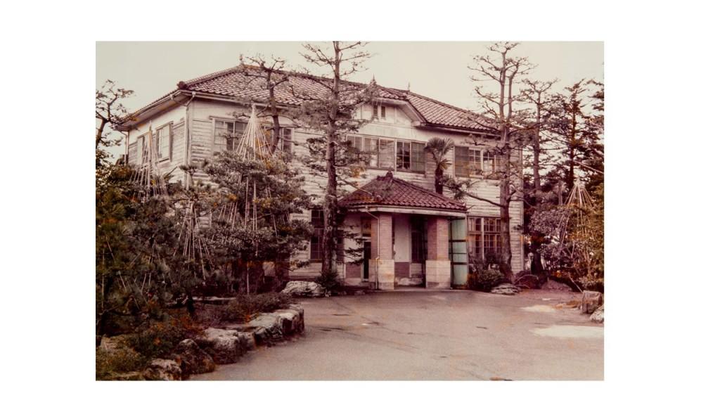 旧小野江医院